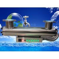 紫外线杀菌消毒设备源头厂家型号齐全可贴牌生产