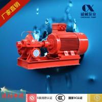 3CF认证XBD-S单级双吸消防泵组
