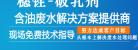 广州穗铨机电设备有限公司