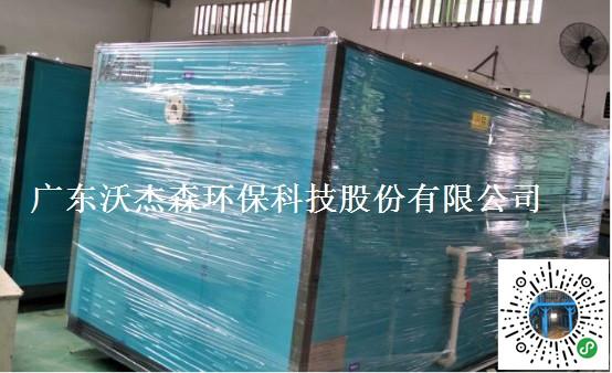 电催化氧化污水处理设备