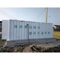 颜值控一体化污水处理设备