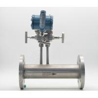 江苏天川专业生产V锥流量计,气体流量计