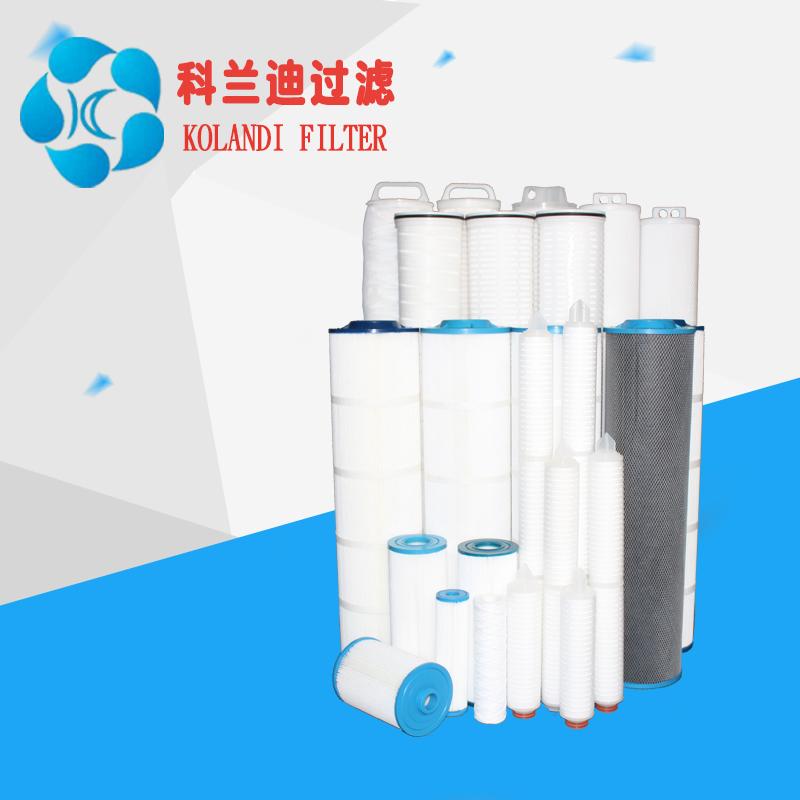 污水处理专用水滤芯流量大过滤效果好量大价优