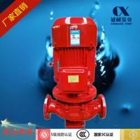 XBD立式单级消防泵_消防稳压泵_温州水泵生产基地直销