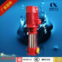 XBD-GDL立式多级消防泵_消防水泵