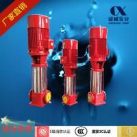 XBD-GDL立式多级消防泵_3CF认证消防泵