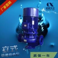 单级冷却塔管道泵/立式管道离心泵/冷热水增压循环水泵