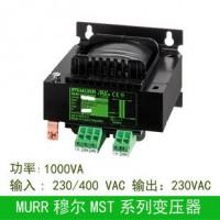 MURR变压器86030  866062海量快速技术