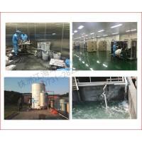 机械加工行业污水处理