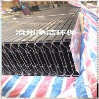 静电除尘器配件C480阳极板   不锈钢阳极板厂家直销