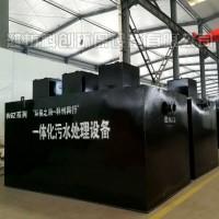 农村乡镇社区生活污水处理设备生产厂家