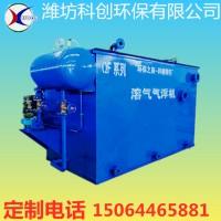 小型工厂含油污水食品污水工业污水预处理设备气浮机