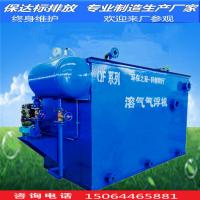 小型工厂纺织印染污水处理设备生产商