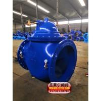 大小口径Y200X先导式减压阀 优质商品 厂家直销
