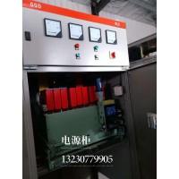 DW17电源柜,DW15电源柜