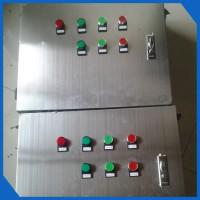 欢迎提供技术要求定做201不锈钢控制柜,304不锈钢成套柜