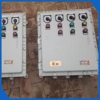 沧州赛迪电气设备有限公司供应普通防爆控制柜