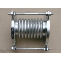 内压波纹管补偿器 轴向金属伸缩节 耐高温不锈钢补偿器