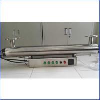 山西紫外线消毒器CK-ZX-320/40