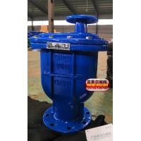 CARX复合式排气阀 DN25-DN300 厂家直销