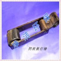 我公司生产静电除尘器振打锤   型号齐全