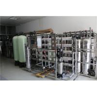 南通纯水设备/金属表面处理纯水设备