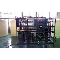 南通超纯水设备/重金属表面处理用超纯水设备