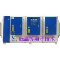 低温等离子有机废气处理设备生产厂家汇科环保设备