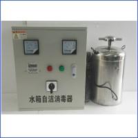 北京水箱自洁消毒器厂家WTS-2A高配