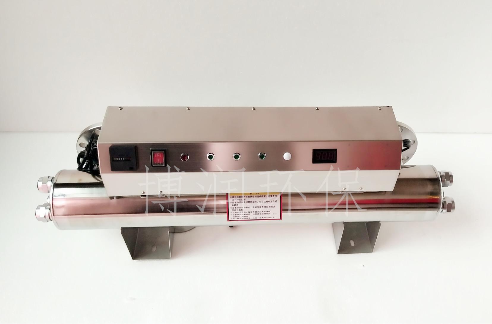 安徽紫外线消毒器厂家供应型号齐全可贴牌可定制
