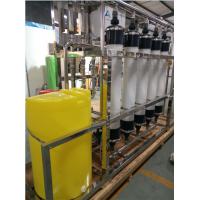 超滤设备   超滤膜的日常维护保养