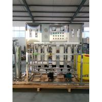 矿泉水设备膜元件的原理  青州三一净水科技