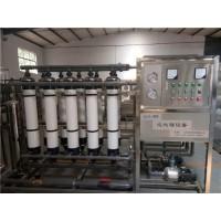 矿泉水设备膜元件的日常维护与保养  注意事项