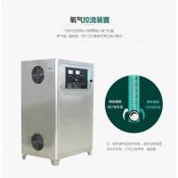 铨聚品牌 30g氧气源臭氧发生器