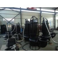 厂家批发大功率排沙泵,吸沙泵,泥沙泵