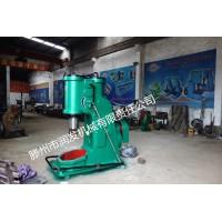 打铁设备空气锤 C41-150kg空气锤 150公斤空气锤