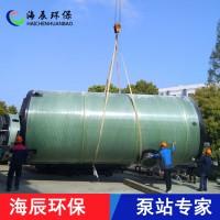 智能一体化预制泵站 玻璃钢一体化雨水预制泵站 山东厂家直销