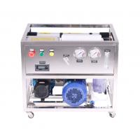 便携式海水淡化设备500L/D