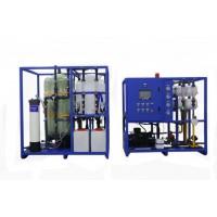 海水淡化设备20吨-100吨/天
