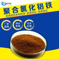高效复合型净水絮凝剂含油污水专用絮凝剂
