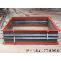 波纹补偿器矩形 吸收管道噪音 消防配管空调配管膨胀节