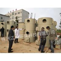 钢铁冶金污水处理技术