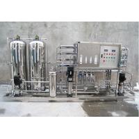 供应桶装纯净水设备 生活饮用水设备 二级反渗透纯水设备