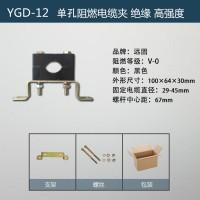 电缆竖井用低压电缆固定夹,电缆固定夹具优点说明