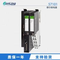 特价优势MURR继电器51120 51152工业现货