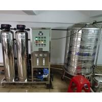 全自动反渗透RO设备 3t/h医药化工UF超滤净水设备