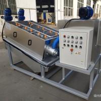 直销叠螺式污泥脱水机 叠螺式压滤机 可定制型号