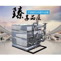 不锈钢污水提升设备 污水提升器 无堵塞污水提升设备