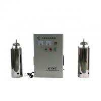 冠宇牌WTS-20G型内置式水箱自洁消毒器有涉水批件