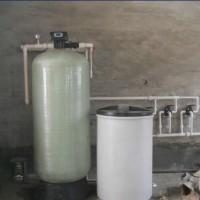 厂家直销  软化水设备  硬水处理设备
